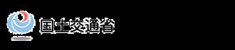 http://www.thr.mlit.go.jp/Bumon/B00097/k00915/jyouhouka/整備局2.png