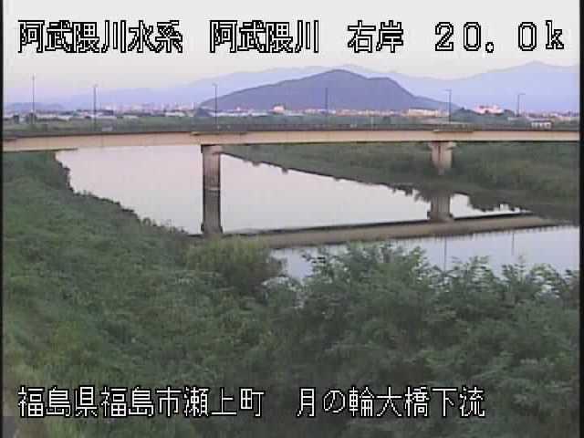 福島県:阿武隈川上流 福島(福島市)