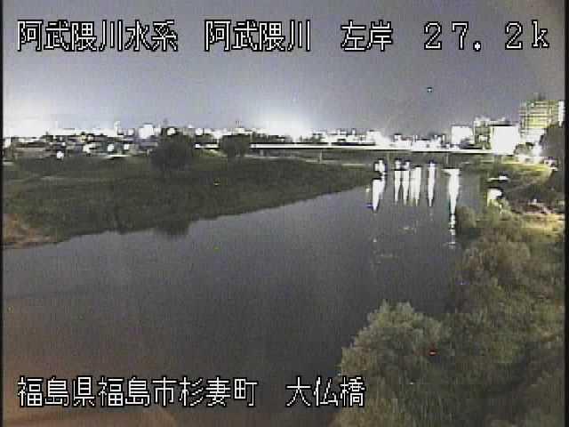 福島市の阿武隈川〜大仏橋:福島河川国道事務所のライブカメラです。〜阿武隈川沿いに見所がたくさんあります