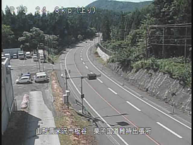 西栗子トンネル福島側(板谷)〜福島河川国道事務所