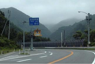 国道13号栗子道路・通行止め箇所...