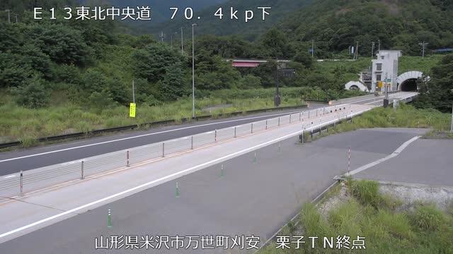 東北中央自動車  栗子トンネル米沢側