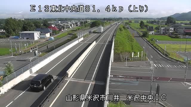 東北中央自動車  山形 米沢中央 ライブカメラ
