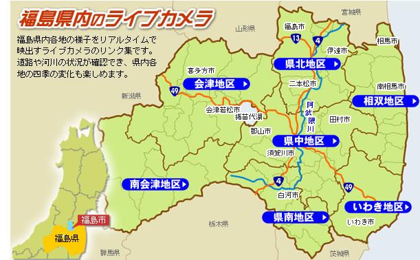福島 県 いわき 市 の 天気