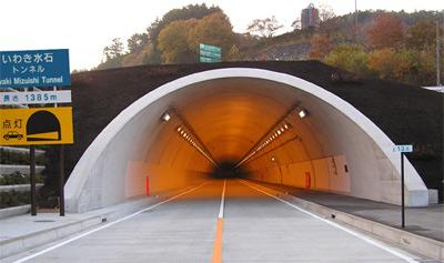 トンネルができるまで いわき水石トンネルの場合