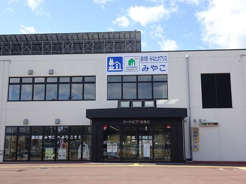 http://www.thr.mlit.go.jp/iwate/yakudati/michinoeki/image/michinoeki/28.jpg