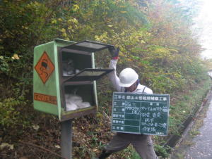 http://www.thr.mlit.go.jp/koriyama/koriyama/iji/nissi/H27/November/11.7/image2.jpg