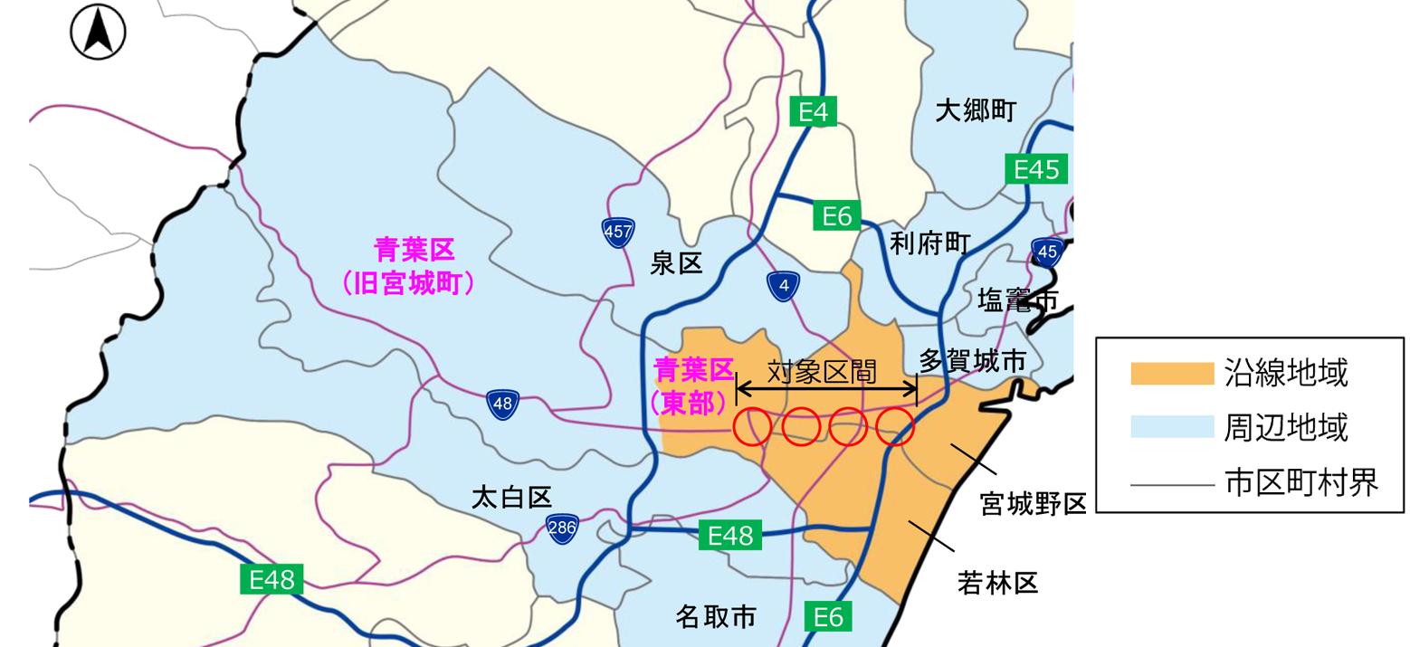 仙台東道路 アンケート | 国土交...