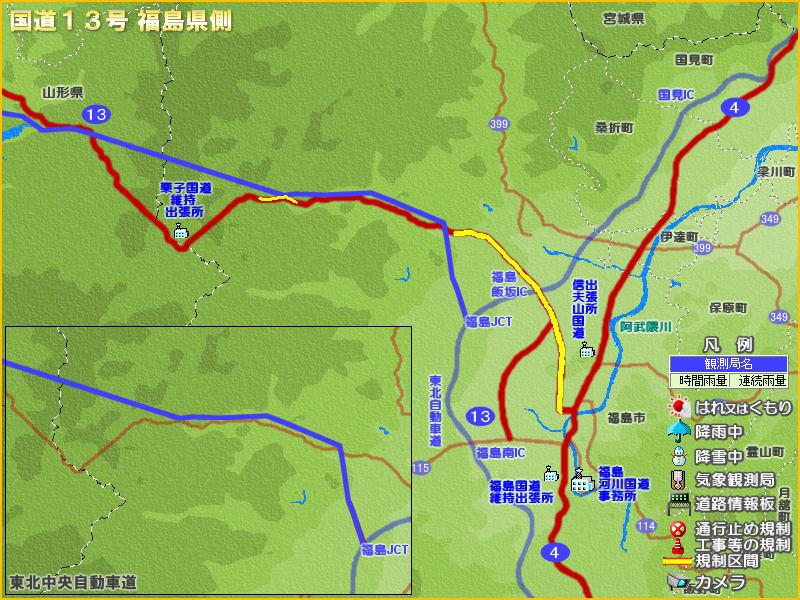 国道13号 現況地図(福島~栗子間)