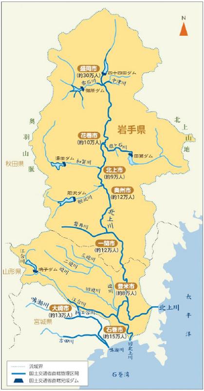 北上川の概要と歴史|河川の概要と歴史|国土交通省 東北地方整備局 北 ...